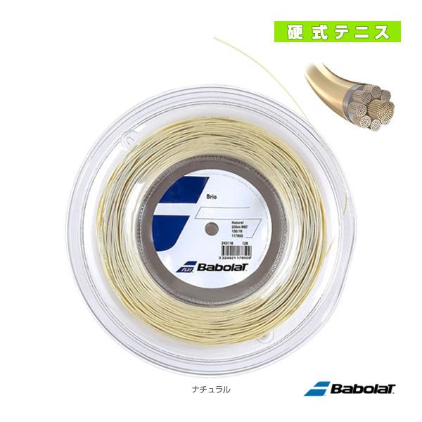【テニス ストリング(ロール他) バボラ】ブリオ 200mロール(BA243118)