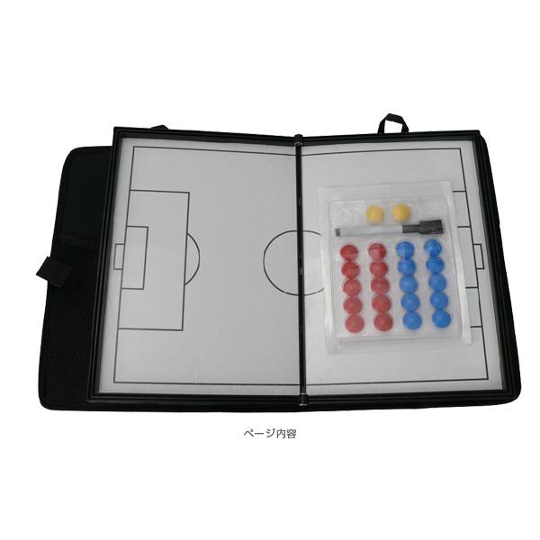 阿迪达斯 /adidas 足球战略委员会战术板 L (Z1182)