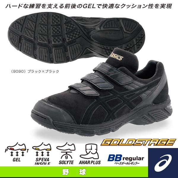【野球 シューズ アシックス】ゴールドステージ BEATIMPACT/ビートインパクト(SFT-10)