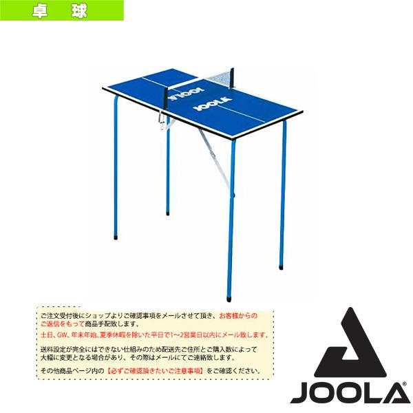 【卓球 コート用品 ヨーラ】 [送料お見積り]ヨーラ ミニ卓球台(19100)