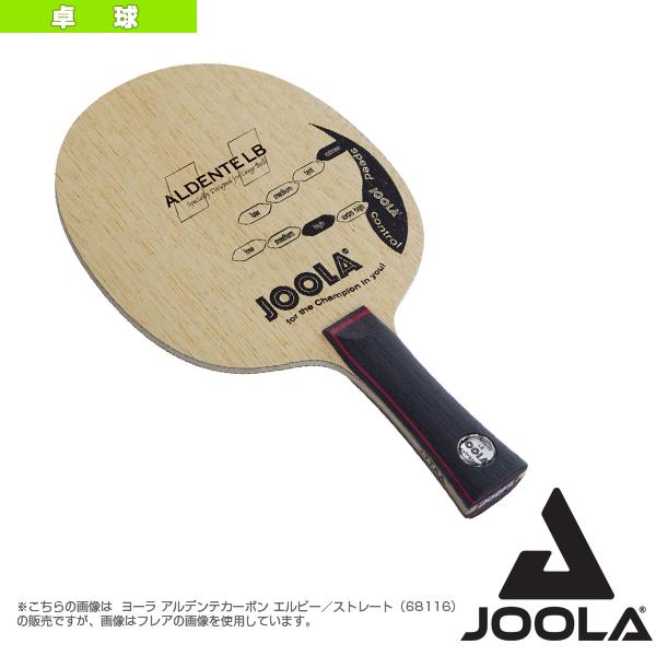 Sportsplaza Yola Al Dente Carbon Elbe Straight 68116 Table