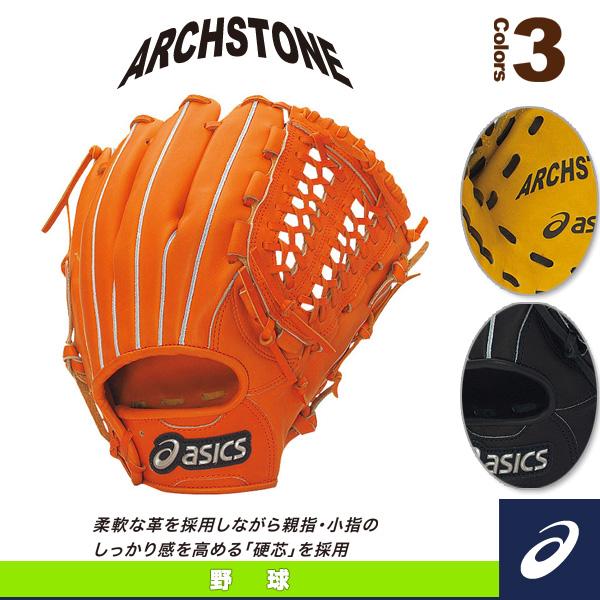 【野球 グローブ アシックス】 ARCHSTONE/アーチストーン/硬式用グラブ/オールラウンド用(BGH3TA)