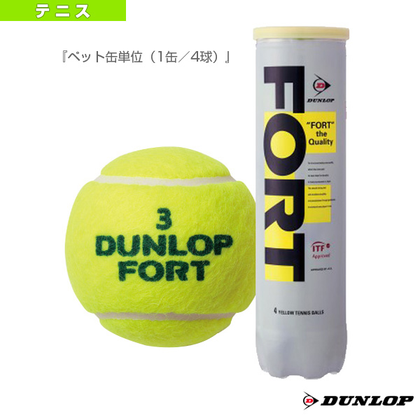 Sportsplaza Dunlop Dunlop Tennis Tennis Ball Fort4 Ball Insertion