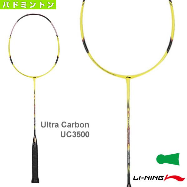 """列宁羽毛球球拍""""出售 25%的折扣""""超碳 UC3500 (AYPE130-1)"""