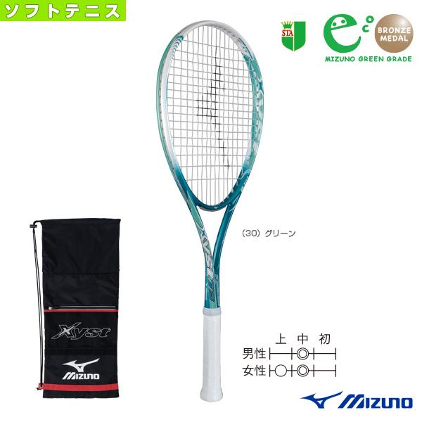 【ソフトテニス ラケット ミズノ】 Xyst T2/ジスト T2(6TN427)軟式(前衛向き)
