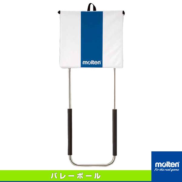 【バレーボール トレーニング用品 モルテン】スパブロ/ブロック練習用品(SBL)
