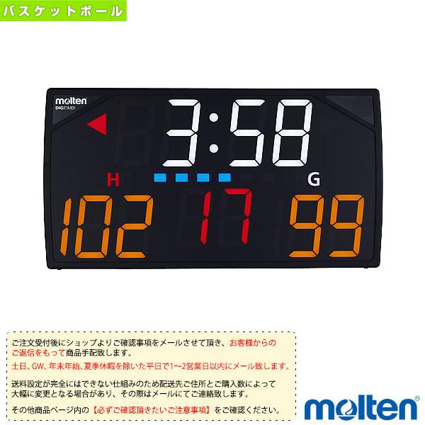 【オールスポーツ 設備・備品 モルテン】[送料お見積り]デジタイマ110X(UX0110)