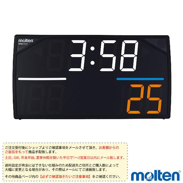 【オールスポーツ 設備・備品 モルテン】 [送料お見積り]デジタイマ格技(UX0110K)
