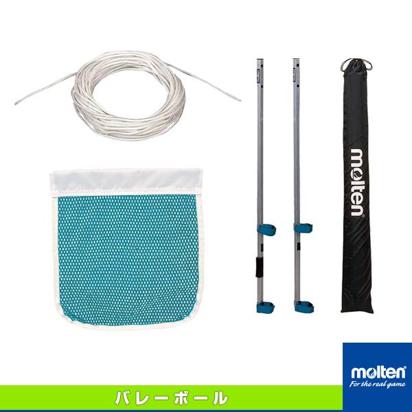 【バレーボール トレーニング用品 モルテン】サーブ練習器(VSU)
