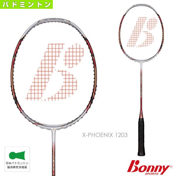 【バドミントン ラケット ボニー】 X-PHOENIX 1203