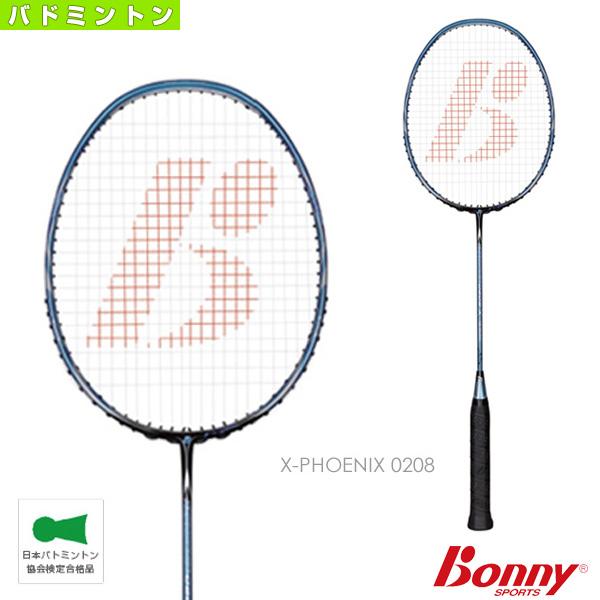 【バドミントン ラケット ボニー】X-PHOENIX 0208
