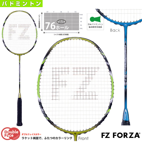 【バドミントン ラケット フォーザ】FZ Kevlar CNT-power2.0