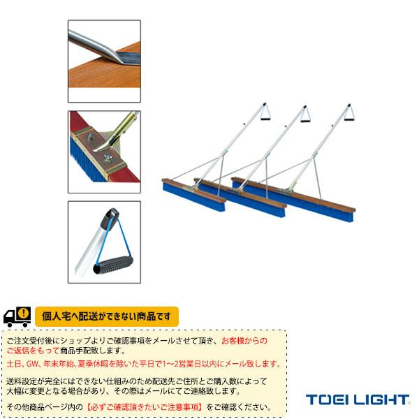 【テニス コート用品 TOEI】[送料別途]コートブラシPP180S-1(B-2586)