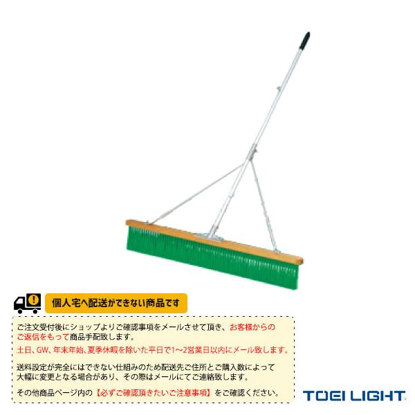 【テニス コート用品 TOEI】[送料別途]コートブラシスリム120S(B-2593)