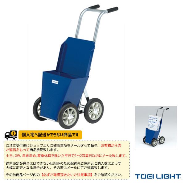 【運動場用品 設備・備品 TOEI(トーエイ)】 [送料別途]ラインカートIS(G-1247)