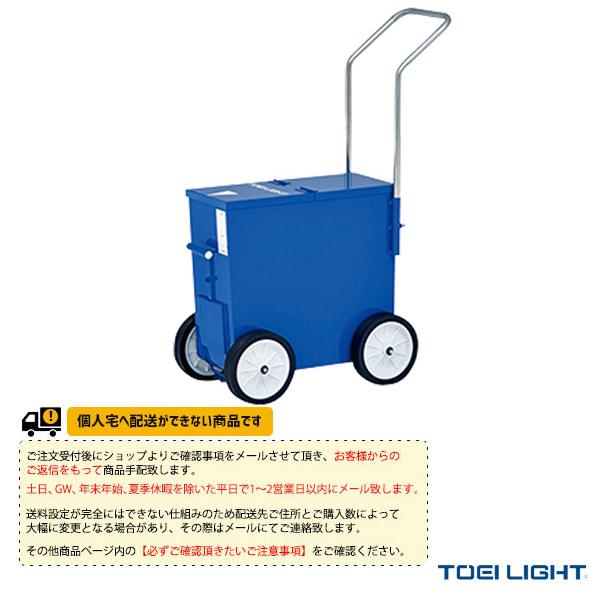 【運動場用品 設備・備品 TOEI(トーエイ)】[送料別途]ライン引き野球&フィールド(G-2067)