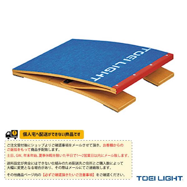 【体育館用品 設備・備品 TOEI】[送料別途]ロイター板60ST/保育・幼児向(T-2041)