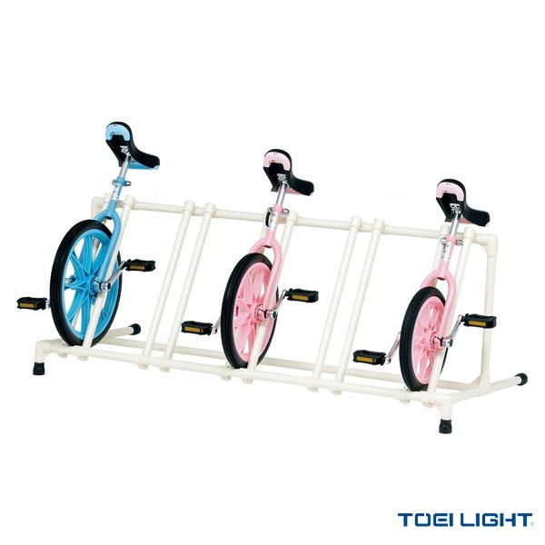 【運動場用品 設備・備品 TOEI】[送料別途]一輪車ラックYZ5(T-2311)