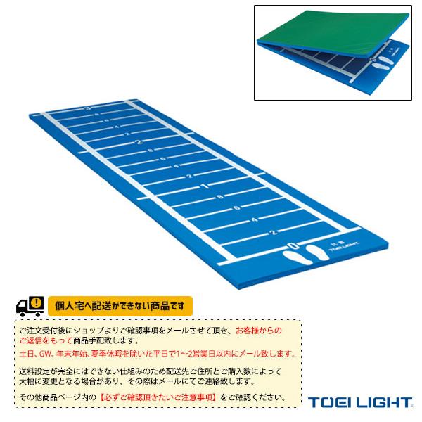 【体力測定 設備・備品 TOEI】[送料別途]二つ折りジャンプマット(T-2599)