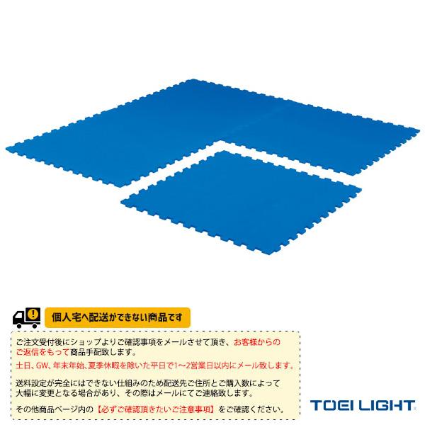 【体育館用品 設備・備品 TOEI(トーエイ)】 [送料別途]防炎ジョイントマットGF15/4枚1組(T-2741)