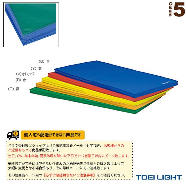 【体育館用品 設備・備品 TOEI】[送料別途]スポーツ軽量マット120/120×240×5cm(T-2807)