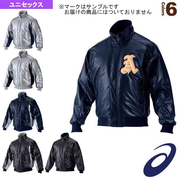 【野球 ウェア(メンズ/ユニ) アシックス】グラウンドコート(BAG001)