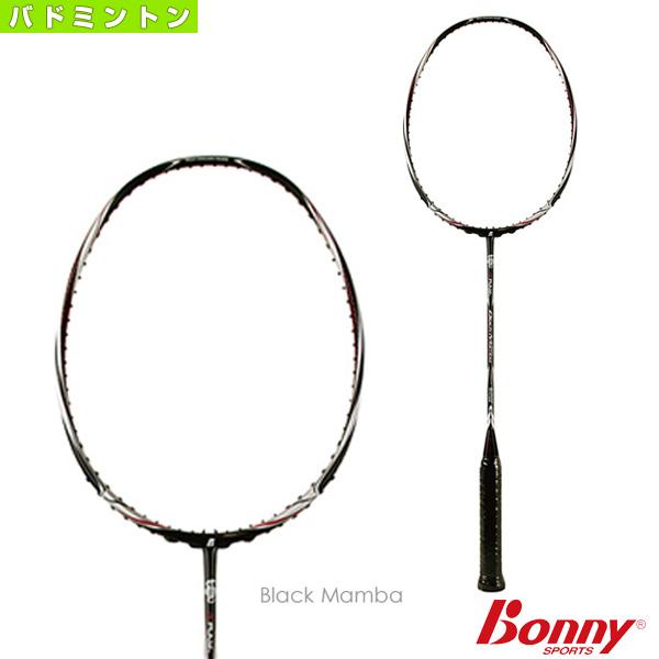 【バドミントン ラケット ボニー】Black Mamba