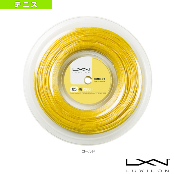 【テニス ストリング(ロール他) ルキシロン】 LUXILON ルキシロン/4G ROUGH 125/200mロール(WRZ990144)
