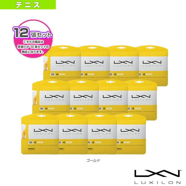 【テニス ストリング(単張) ルキシロン】 『12張単位』4G ROUGH 125(WRZ997114)