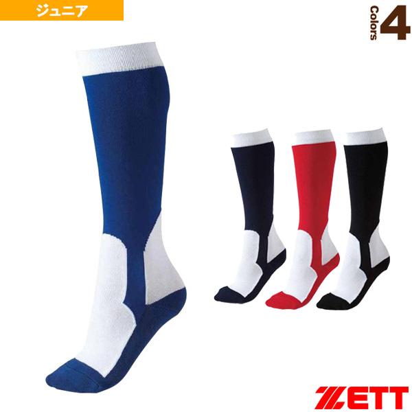 野球 ウェア SALE開催中 メンズ ユニ 少年用イージーソックス 高品質新品 ゼット BK250M ジュニア