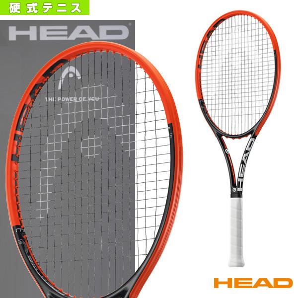 【テニス ラケット ヘッド】YouTek Graphene PRESTIGE MP/グラフィン・プレステージ・ミッドプラス(230314)