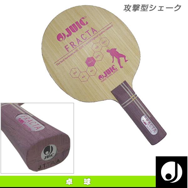 【卓球 ラケット ジュウイック】フラクタ/ストレート(2308)