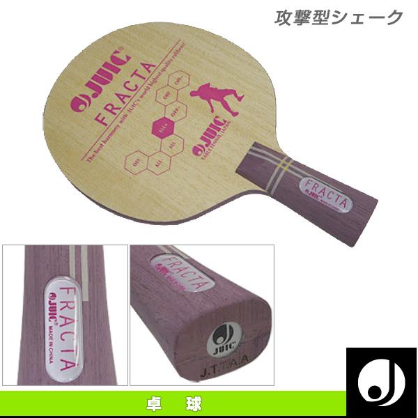 【卓球 ラケット ジュウイック】フラクタ/中国式ペン(2308)