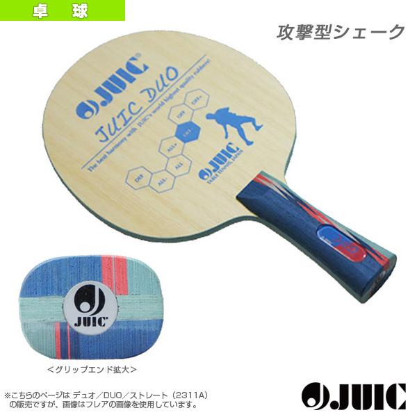 【卓球 ラケット ジュウイック】DUO/デュオ/ストレート(2311)