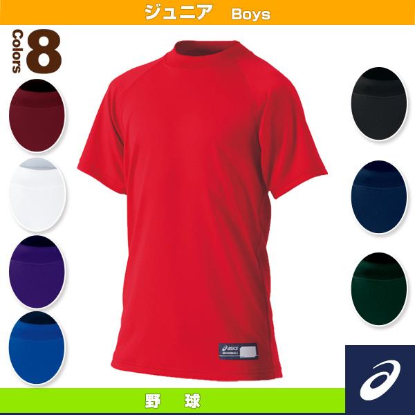 ご予約品 野球 アンダーウェア アシックス 買い取り JrレギュラーフィットアンダーHS ジュニア BAU52J 半袖