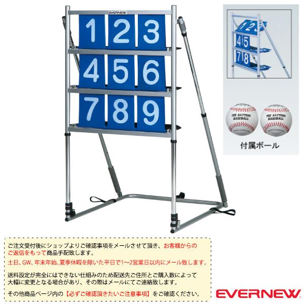 【ニュースポーツ・リクレエーション 設備・備品 エバニュー】 [送料別途]ストライクトレーナー/専用ボール2個付(EKC113)
