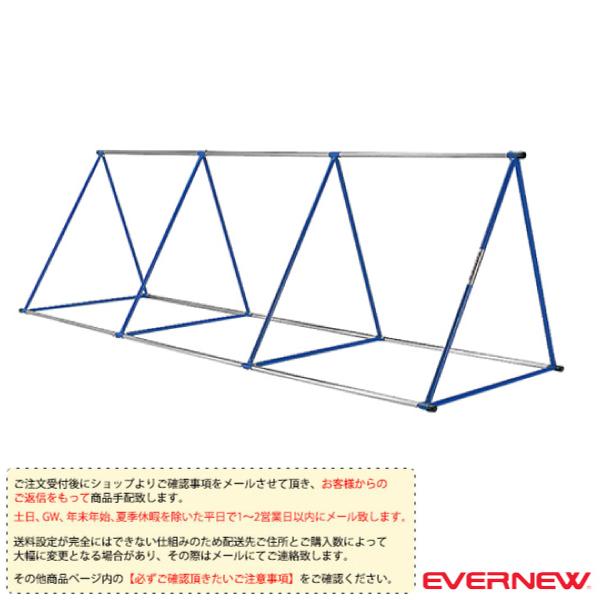 【体操 設備・備品 エバニュー】 [送料別途]三角鉄棒 ST-3(EKD298)