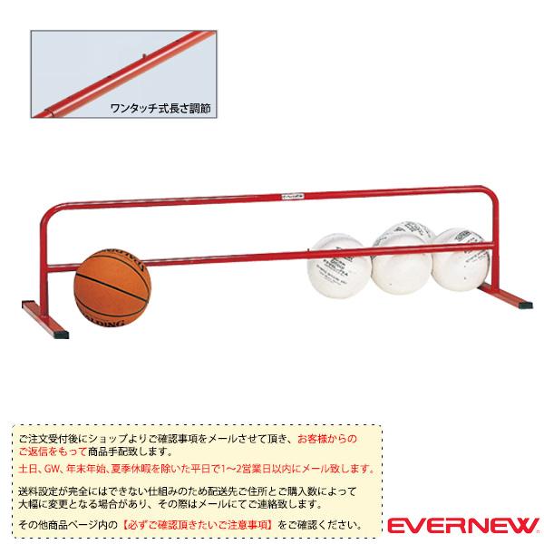 【バレーボール 設備・備品 エバニュー】[送料別途]バレーボール止め/調節式(EKE186)
