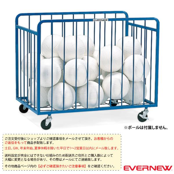 【オールスポーツ 設備・備品 エバニュー】 [送料別途]ボール整理カゴ角一体型/屋内用(EKE194)