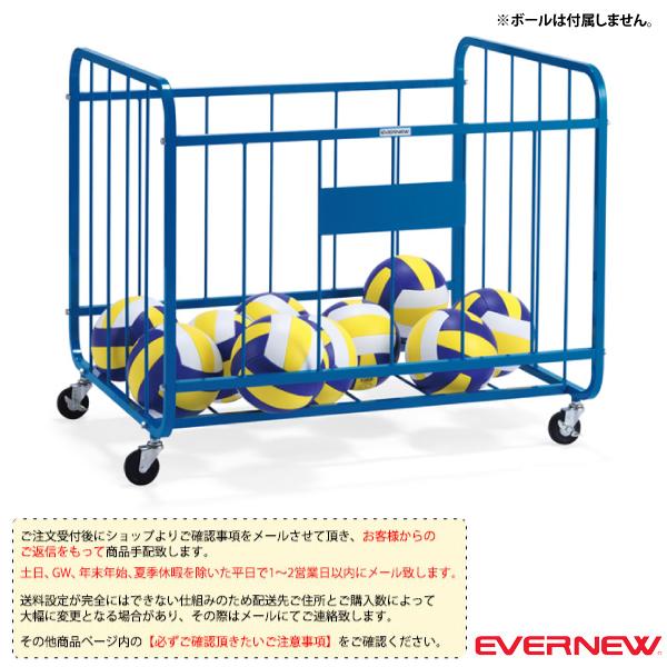【オールスポーツ 設備・備品 エバニュー】[送料別途]ボール整理カゴ D-1/屋内用(EKE195)