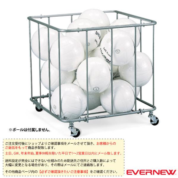 【オールスポーツ 設備・備品 エバニュー】[送料別途]ボール整理カゴ 角-4/屋内用(EKE235)