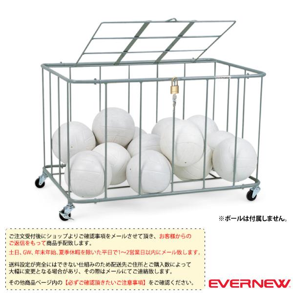【オールスポーツ 設備・備品 エバニュー】[送料別途]ボール整理カゴ 角-5フタ付/屋内用(EKE238)