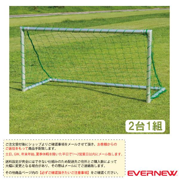 【サッカー 設備・備品 エバニュー】[送料別途]ミニサッカーゴール AL-No.2/2台1組(EKE337)