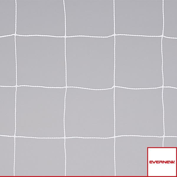 【フットサル 設備・備品 エバニュー】フットサルネット FH101/角目タイプ/ハンドゴール兼用/2枚1組(EKE361)