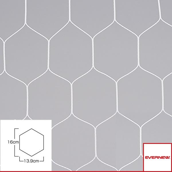 【サッカー 設備・備品 エバニュー】ジュニアサッカーゴールネット J101/亀甲タイプ/2枚1組(EKE364)