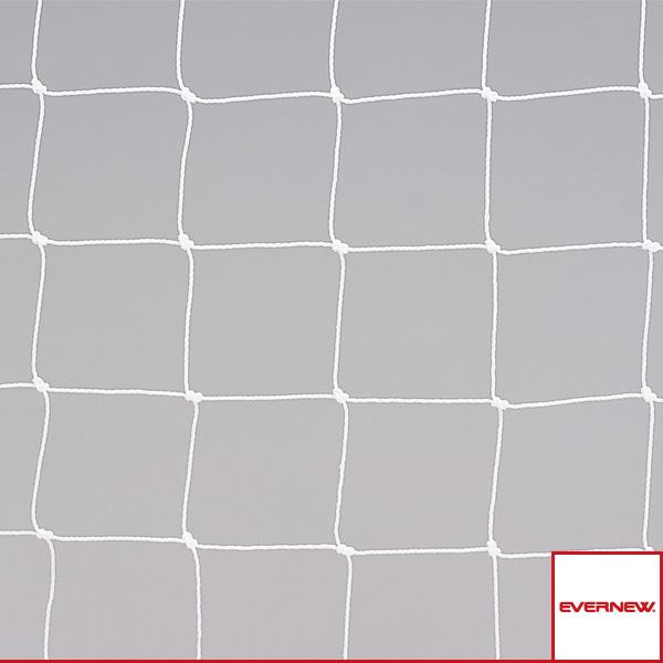 【サッカー 設備・備品 エバニュー】ジュニアサッカーゴールネット J105/角目タイプ/2枚1組(EKE368)