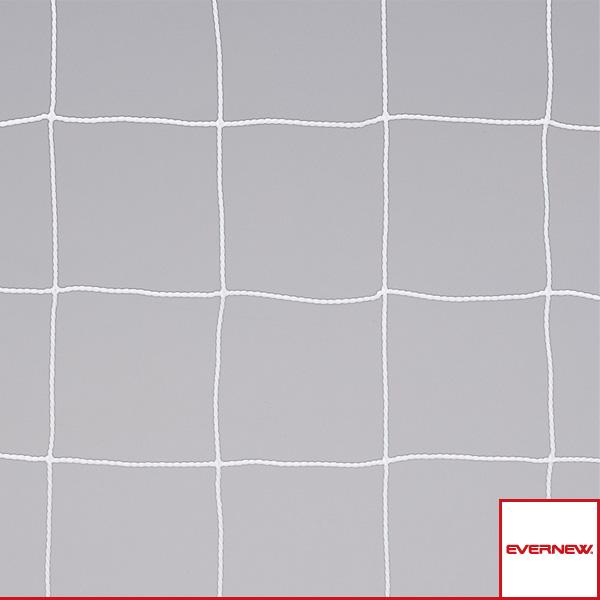 【フットサル 設備・備品 エバニュー】フットサルネット FH102/角目タイプ/ハンドゴール兼用/2枚1組(EKE375)