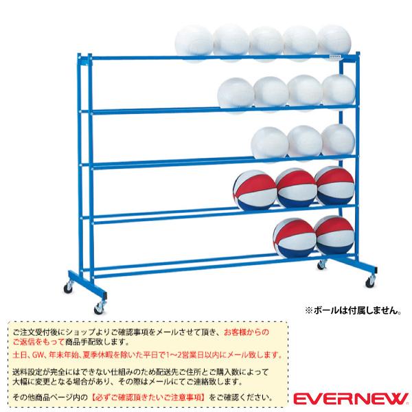 【オールスポーツ 設備・備品 エバニュー】[送料別途]ボールキャリー 50N(EKE532)