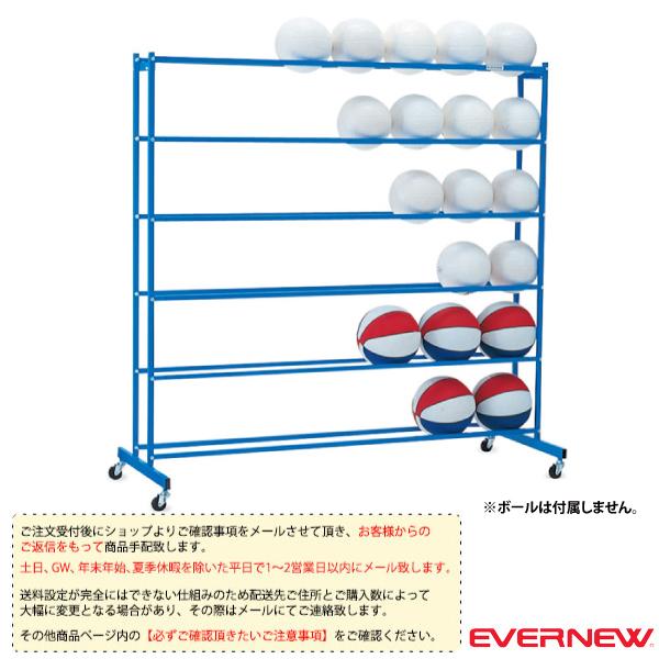 【オールスポーツ 設備・備品 エバニュー】 [送料別途]ボールキャリー 60N(EKE533)