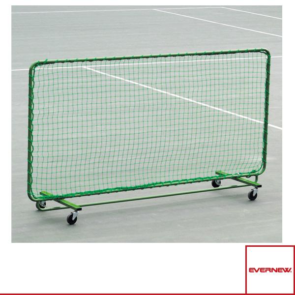 【テニス コート用品 エバニュー】[送料別途]テニス トレーニングネット C(EKE677)
